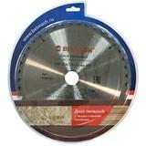 Пильный диск по дереву Belmash (250х32мм; 40Т) RD049A